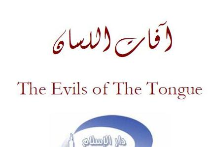 The Evil of Tongue