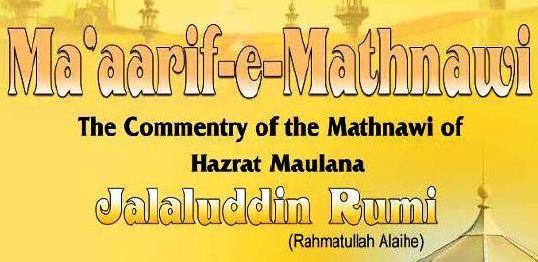 Ma-aarif-E-Mathnawi