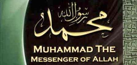 Copy of Muhammad PBUH The Messenger of Allah