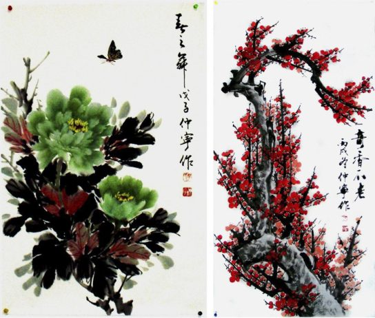 Gorgeous Watercolors Merge Nature with Chinese Calligraphy11