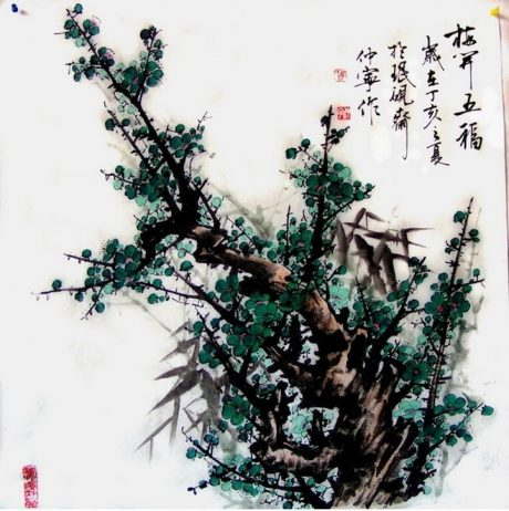 Gorgeous Watercolors Merge Nature with Chinese Calligraphy3