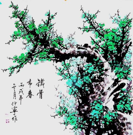 Gorgeous Watercolors Merge Nature with Chinese Calligraphy4