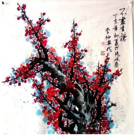 Gorgeous Watercolors Merge Nature with Chinese Calligraphy6