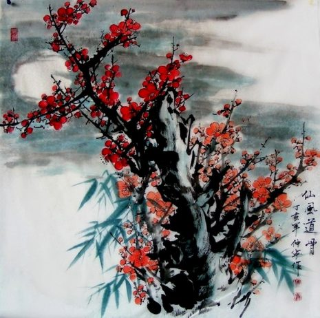 Gorgeous Watercolors Merge Nature with Chinese Calligraphy9