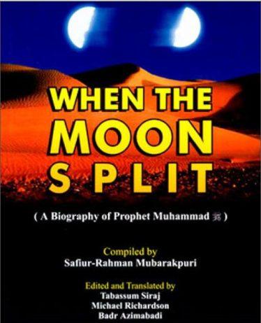When the Moon Split