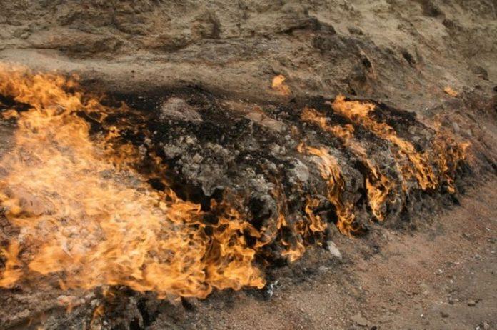 Fire Mountain Yanardag