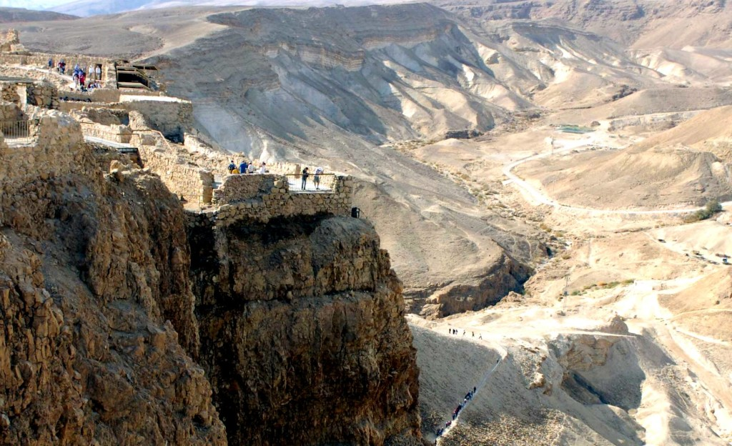 Side View of Masada