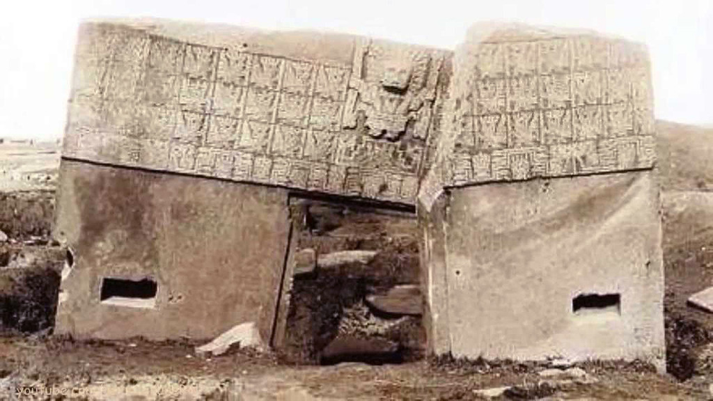 Old Picture of The Gate of Sun