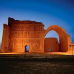 Taq-e-Kasra The Arch of Ctesiphon