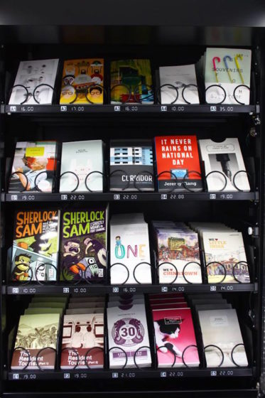 Therefore, a local bookstore gets a unique idea to fixed two book vending machines at high traffic areas of the Asian City-State.