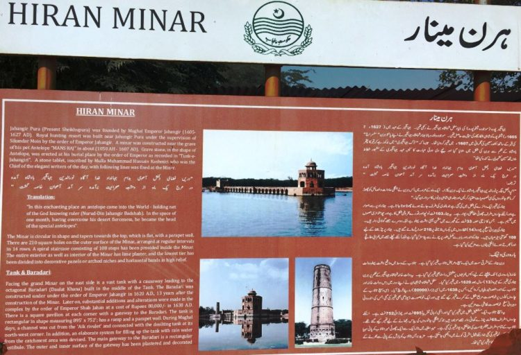 The Sing Board of Hiran Minar Fixed for Peoples to know the history of Hiran Minar