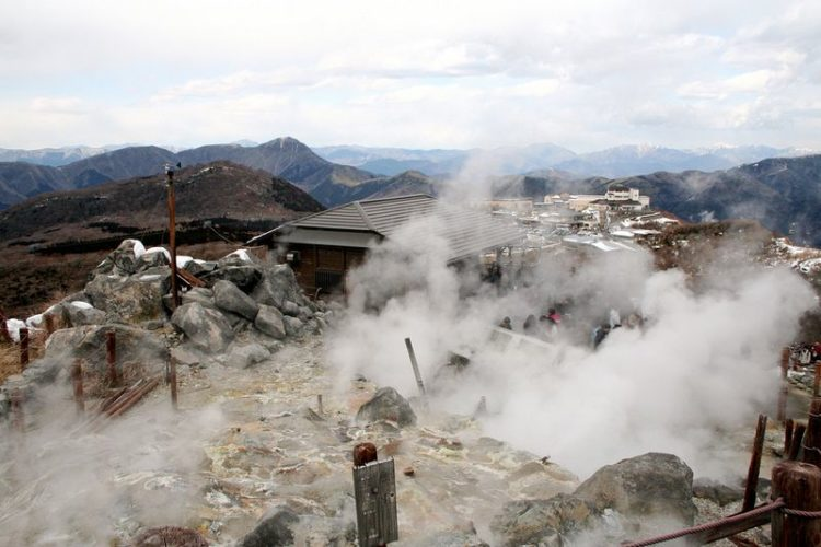 It's a large volcanic caldera formed almost three thousand years ago following a large eruption of Mount Hakone.