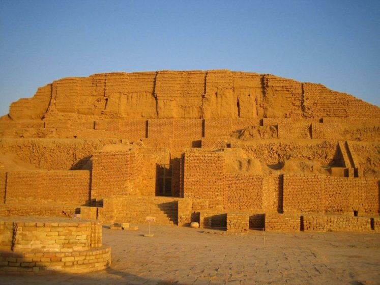 """Dur Untash is the combination of Elamite Dur and Untash the Elamite king who build it, however this structure is known by its new Persian name nowadays """"Chogha Zanbil"""" that has given to it Chogha in Bakhtiari means """"hill""""."""