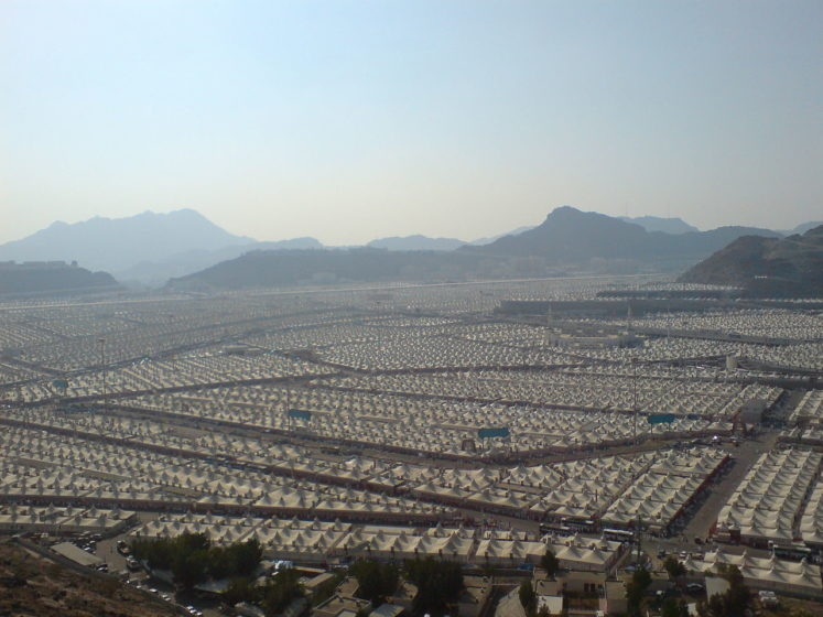 """Mina is a small city, also known as """"Tent City"""" is a neighborhood of Makkah in western Saudi Arabia."""