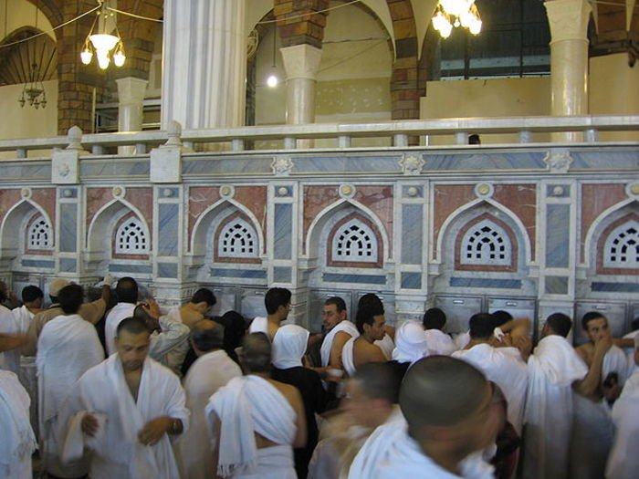 Muslim craves this water and love to drink it whenever they can. Pilgrims return home carrying Zamzam water for thousands of miles as a prized possession and to give as special gift to their friends and families.