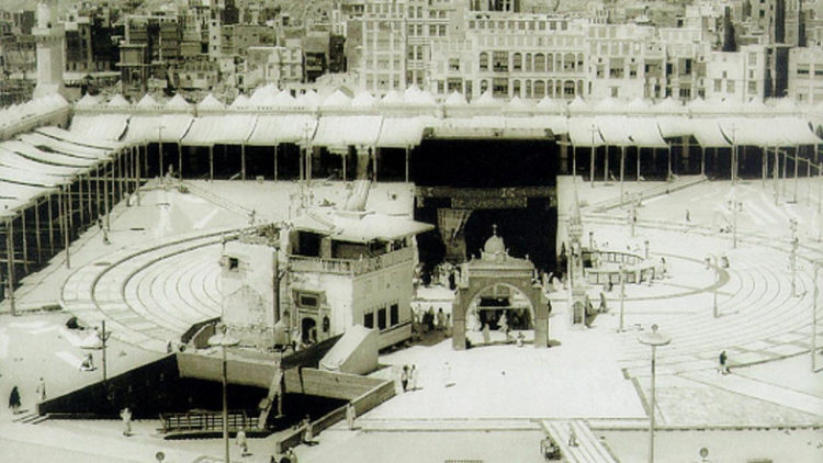 The Kaa'bah. It is the holiest Muslim shrine, now stands in the center of the Holy Mosque, also called Al-Haram.
