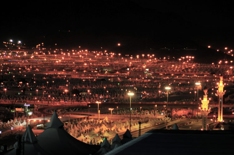 In the ancient times, pilgrims brought their own tents which they would erect in the flat plains of Mina. In 1990s, the Saudi government installed permanent cotton tents relieving pilgrims of the burden of having to carry their own camping equipment.