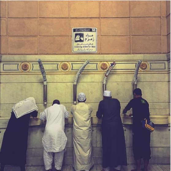 Millions of pilgrims visit the well each year while performing the Hajj or Umrah pilgrimages, in order to drink its water.