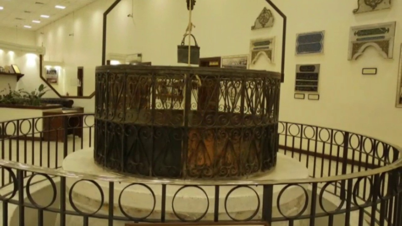 The Zamzam well is located within the Masjid al-Haram in Makkah, Saudi Arabia, the holiest place in Islam.