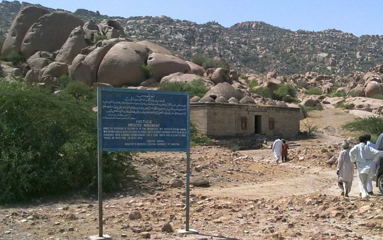 Bhadrishar Nagri, is now called Bhodesar, is located at the foot of the Karunjhar Hills, two miles northwest of the city of Nagarparkar.